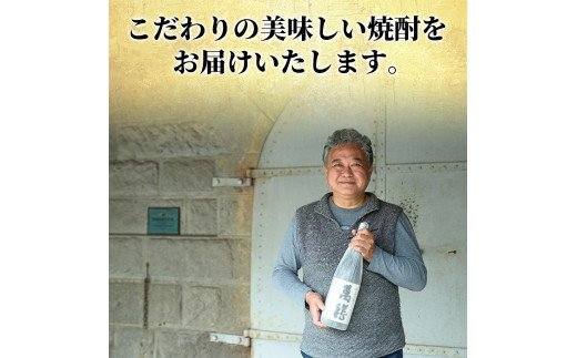 E0-007 プレミア焼酎!黒麹仕込み「佐藤 黒」1800ml(一升瓶)×2本セット【森山センター】