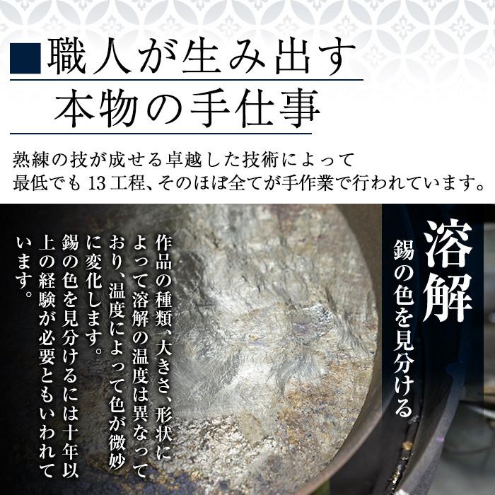 薩摩錫器 焼酎タンブラー桜島・赤黒2個セット《メディア掲載多数》鹿児島の伝統工芸品!ひんやりと冷たさをキープする錫製酒器のタンブラー