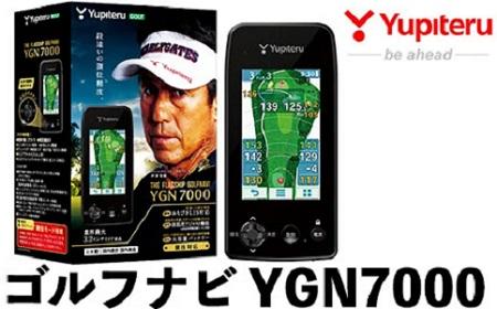 YupiteruゴルフナビYGN7000(距離計)3.2インチ大画面で見やすく、ボタン操作でプレー中も簡単操作!日本製・国内設計・国内製造のゴルフナビ