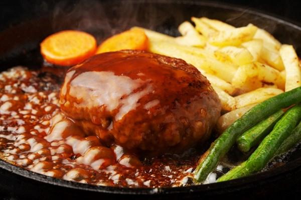 金のジャージー牛のハンバーグ150g×10個(合計約1.5kg)アミノ酸豊富な美味しい牛肉のハンバーグ
