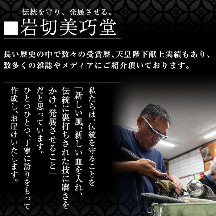 D5-006 薩摩錫器 箸置き(桜・青海波・梅・麻の葉・トンボ)5個セット【岩切美巧堂】