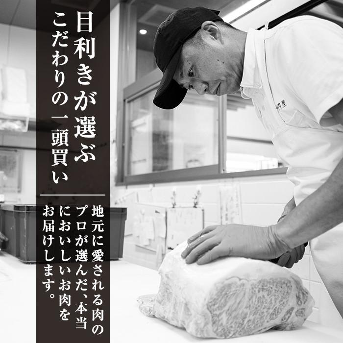 <A5ランク>黒毛和牛ステーキ計約500g(250g×2枚)日本一に輝いた牛肉、鹿児島黒牛のサーロインA5等級サーロインステーキ肉