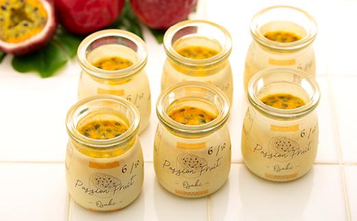 冷凍チーズプリン「おおさきパッションフルーツ」
