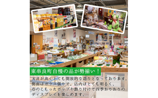 【07809】東串良物産館のおたのしみBOX-Mサイズ!【東串良物産館】