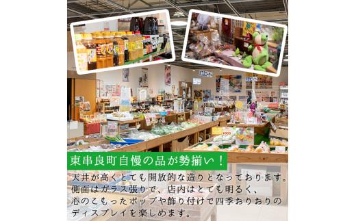 【10810】東串良物産館のおたのしみBOX-Lサイズ!【東串良物産館】