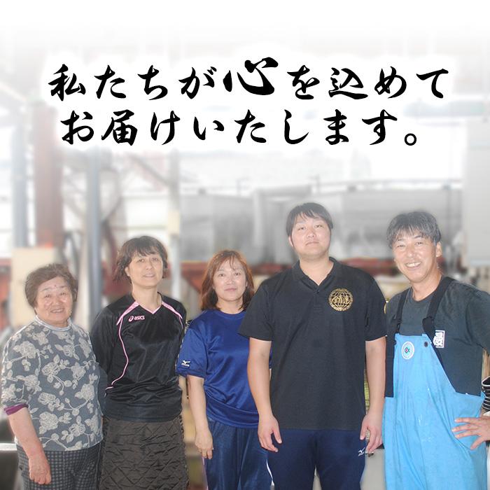 【10812】東串良町の鰻肝の素焼き600g(100g×6)うなぎ生産量日本一の鹿児島県!真空パックでお届け!【アクアおおすみ】