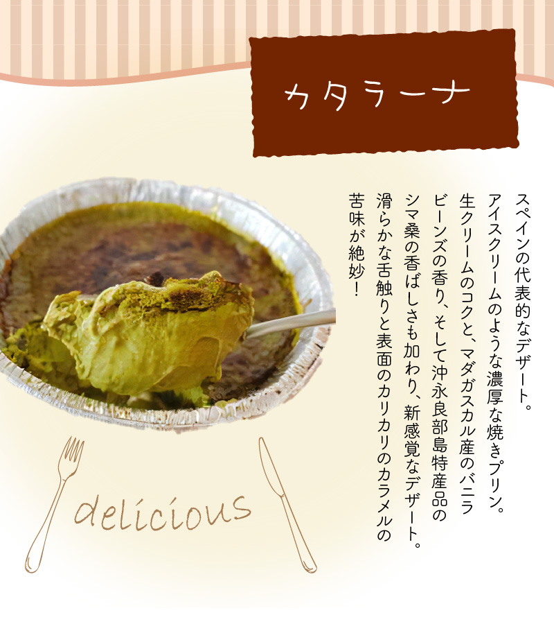 35-07 カタラーナ (シマ桑) 約200g×2本