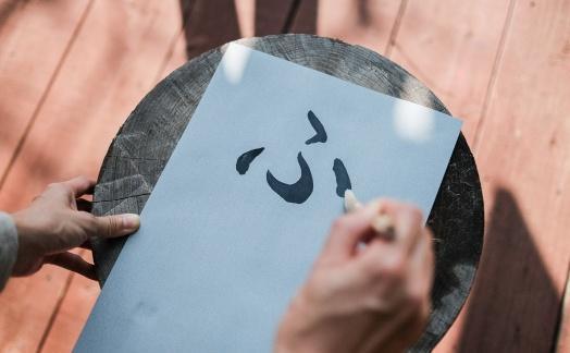 琉球アダンの筆セット