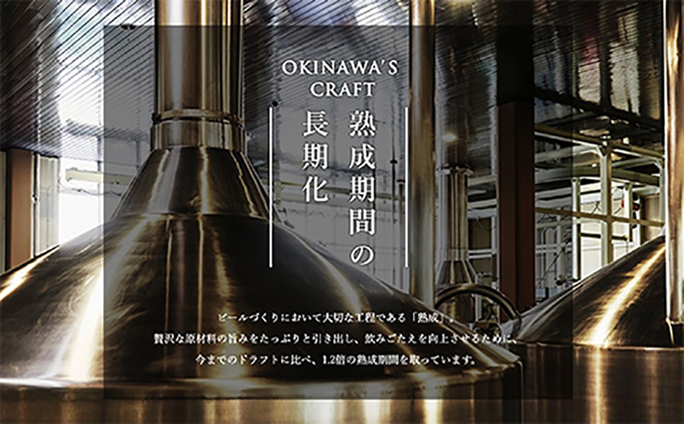 <オリオンビール>オリオン ザ・ドラフト 350ml缶×24缶