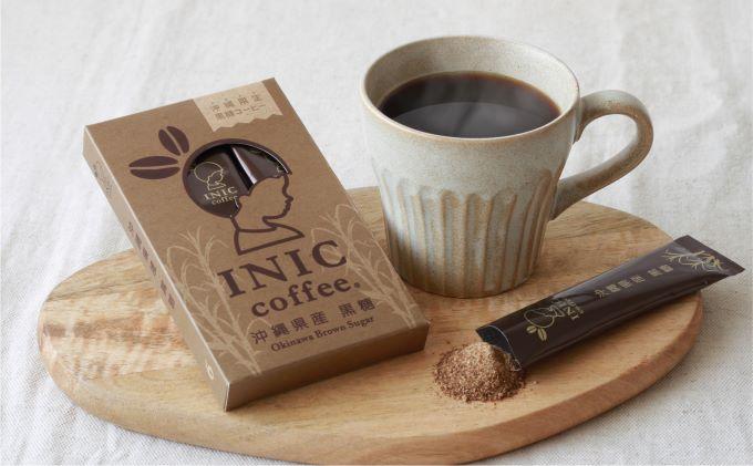 沖縄県限定 波照間島産黒糖コーヒーセットB