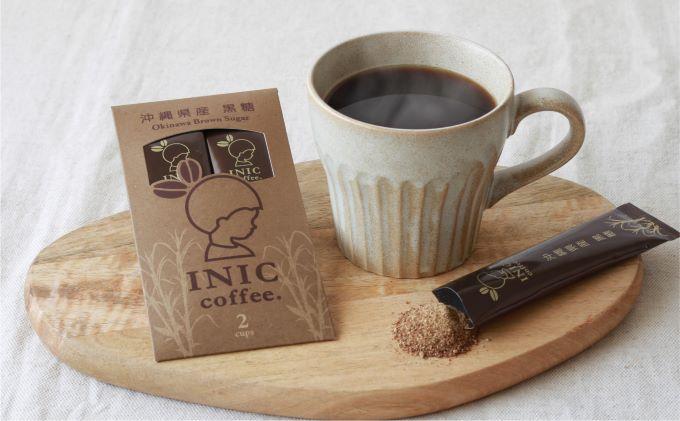 沖縄県限定 波照間島産黒糖コーヒー2CUP×4個セット
