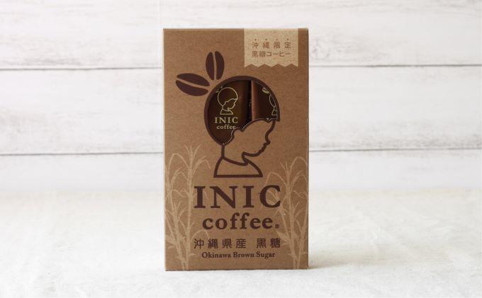 沖縄県限定 波照間島産黒糖コーヒー6CUPS
