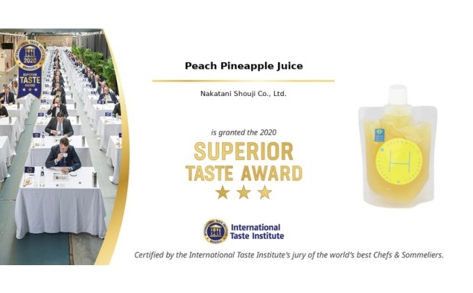 ITQI2020 三ツ星 受賞 西表島産 パイン ジュース 7個