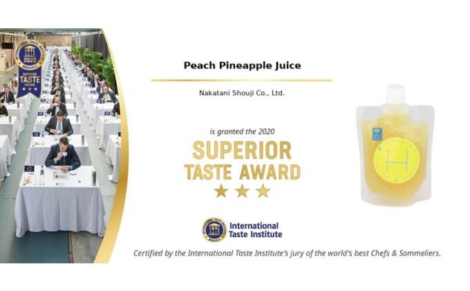ITQI2020 三ツ星 受賞 西表島産 パイン ジュース 100個