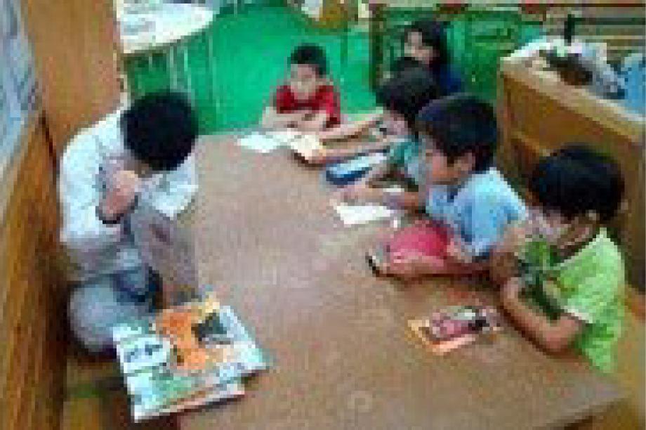 4. 教育振興に関する事業