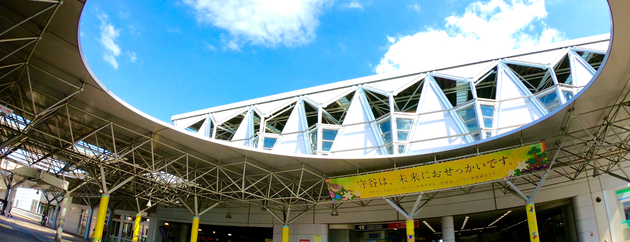 「JALふるさと納税」に茨城県守谷市が参加しました。